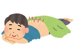 訪問鍼灸(はりきゅう)